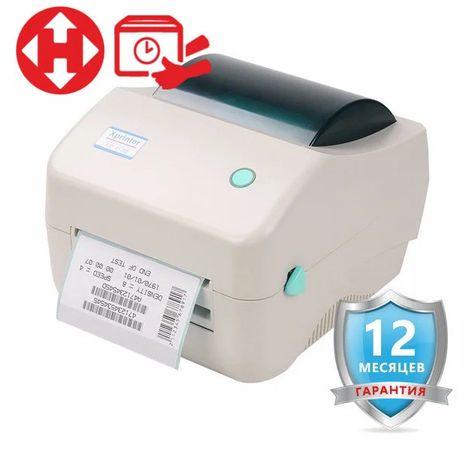 НОВАЯ ПОЧТА XP-DT425BX,450B,470B,420 (USB)Термо принтер этикеток Xprin
