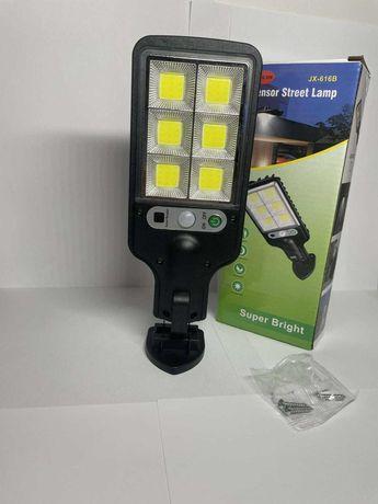Lampa Solarna LED z czujnikiem RUCHU I ZMIERZCHU