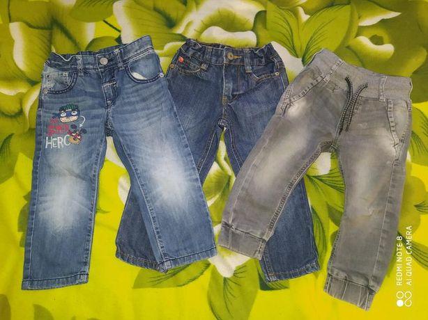 фирменные джинсы комплектом