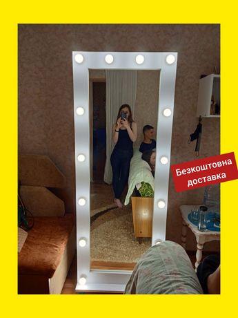 Зеркало гримерное в полный рост на колесах,подиуме с лампами