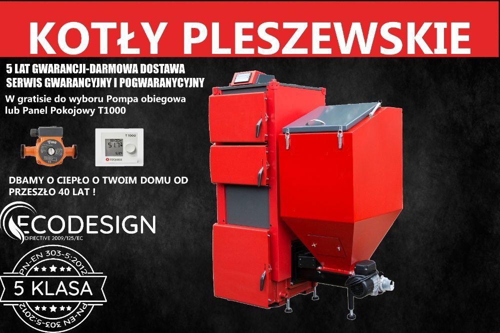 Kocioł DOTACJA 5 klasa 25 kw < 240 m2 Piec Podajnik ŻELIWNY Kotły co Bartoszyce - image 1