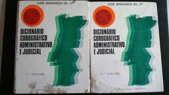 Dicionário Corográfico Administrativo e Judicial (2 volumes)