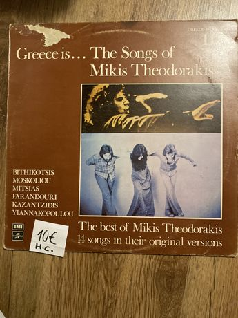 Vinil Greece... is the aonha of Mikis Theodaorakis