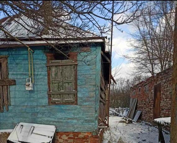 Продам участок с ветхим домом в Дергачах