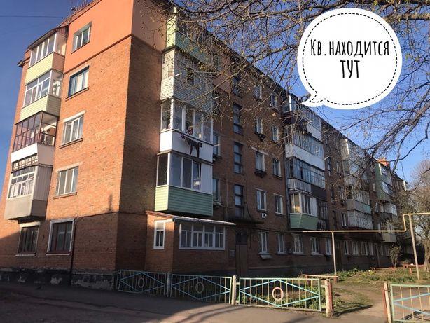 Продам 3-х кв. г.Путивль (Центр)