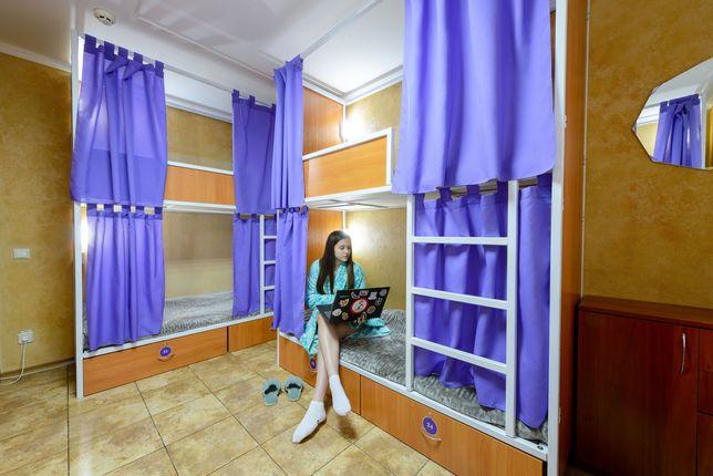 Общежитие Киев Настоящие фотографии Центр Метро Тараса Шевченко Подол