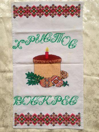 Рушник пасхальный, вышивка ручная работа 61 см на 34 см