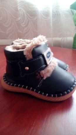 Продам зимові ботиночки