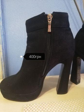 Демисезонные ботиночки, ботильйоны