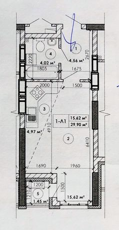 Продаю свою смарт-квартиру в ЖК Медовый-2, видовая