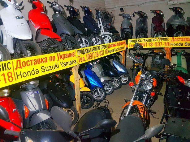 Скутер Honda dio 90 мопед