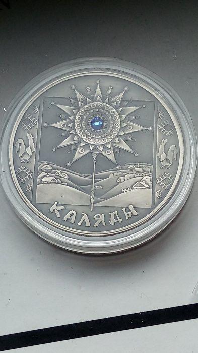 серебро Беларусь Коляды 2004г Киев - изображение 1