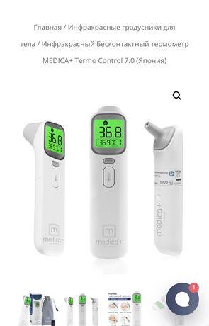 Термометр MEDICAL+ безконтактний