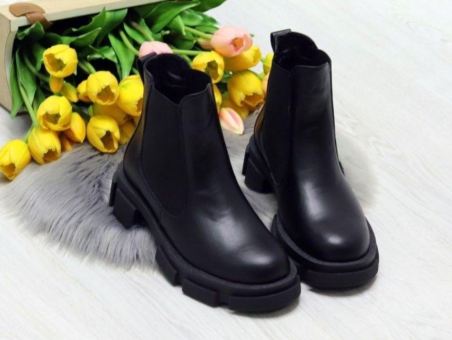 Ботинки кожанные Вольнянск - изображение 1