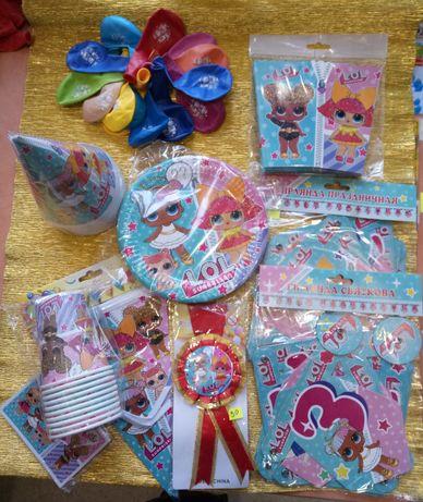 Декор для День рождение в стиле куклы лол LOL, посуда, шары, фотозона