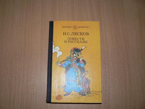 Лесков Повести и рассказы Однодум Левша Тупейший художник