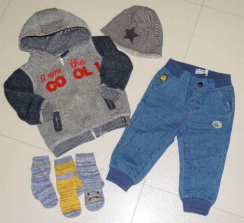 Zestaw bluza F&F spodnie + skarpetki 5.10.15 czapeczka zadbane