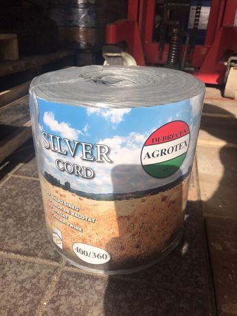 Шпагат Агротекс, Agrotex 350 м/кг(400/360) серый