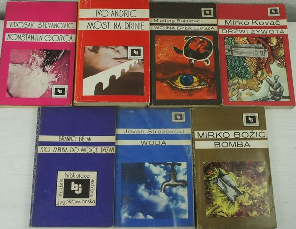 Literatura bałkańska x 7 książek