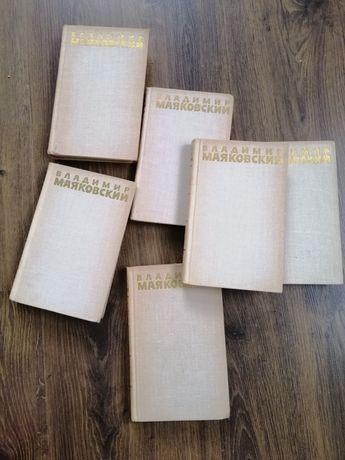 Книги учебники  СССР Маяковский