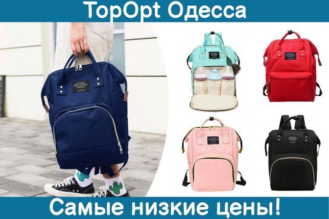 Сумка для мам рюкзак органайзер на коляску водостойкий с термоотделом