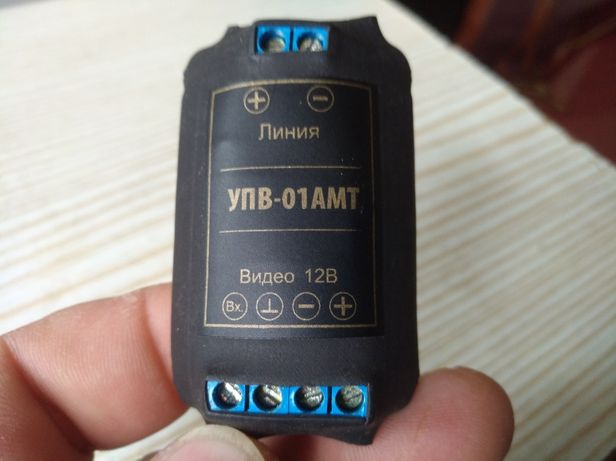 Передатчик видеосигнала УПВ-01АМТ
