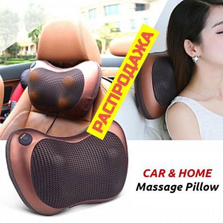 Массажная подушка для шеи массажер для спины массажер для авто, дома