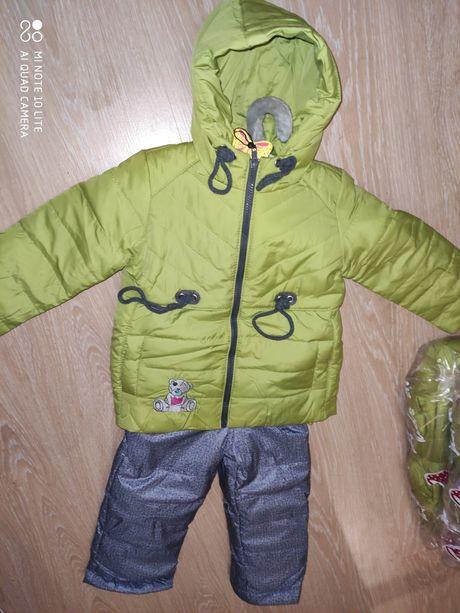 Комплект штани куртка весна осень Новые  от 1 до 4лет