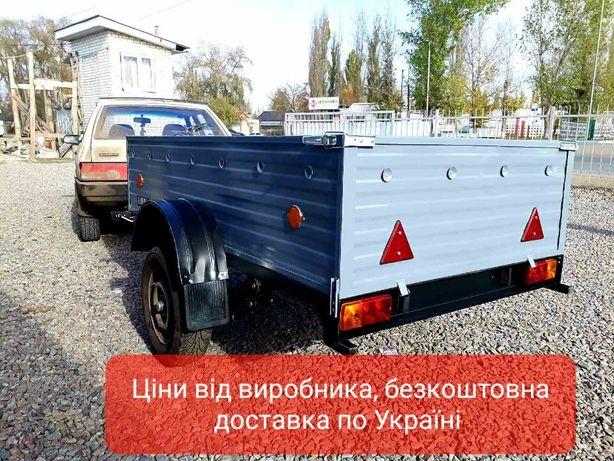 Новый прицеп автомобильный от производителя. Доставка по Украине.