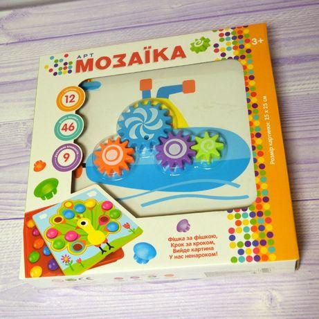 Конструктор для мальчиков Мозаика Шестерёнки 12 картинок иллюзии