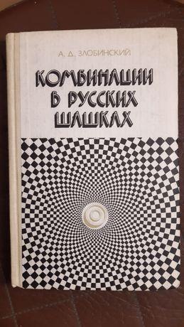 Книга в хорошем состоянии