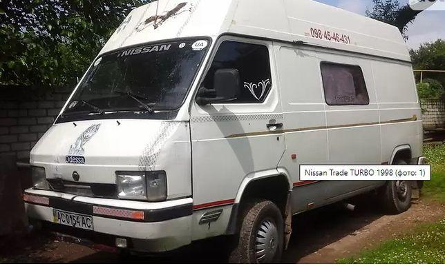 Вантажні перевезення об'ємним мікроавтобусом до 3 т. по місту, області