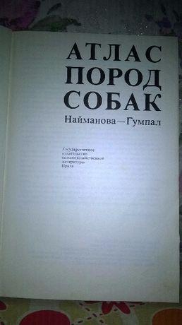 Ценные книги