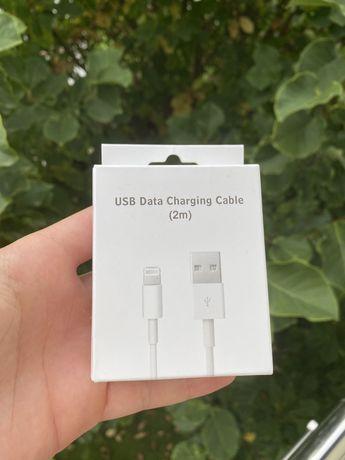 Kabel Iphone lighting 2m 5 6 7 8 SE X
