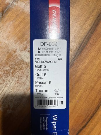 Щетки стеклоочестителя VW Golf 5, Golf 6, Passat 6, Touran