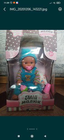 Бейбі Борн baby born