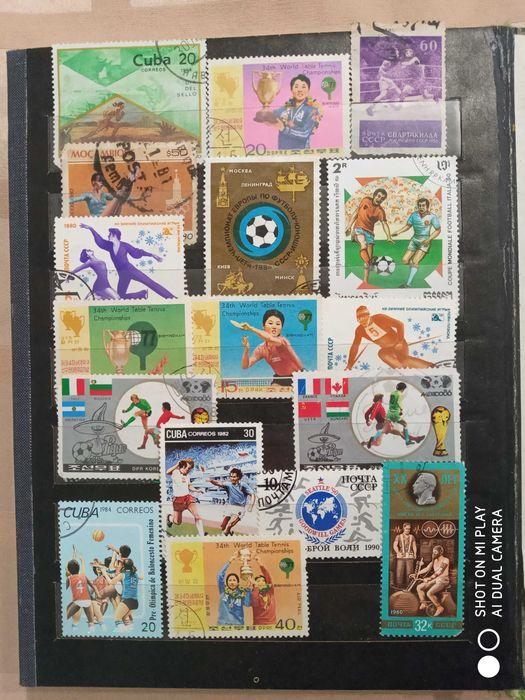 Продам почтовые марки СССР Кропивницкий - изображение 1