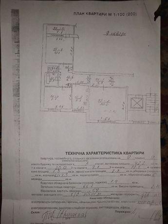 Продаж 3кім вул Шафарика 48тис уо ll