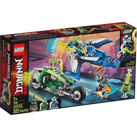 Конструктор LEGO NINJAGO Скоростные машины Джея и Ллойда 71709
