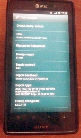 Sony C2105 St25i LT28i LT29i WT13i D6502 D2203 C6603 LT25i M4 Aqua