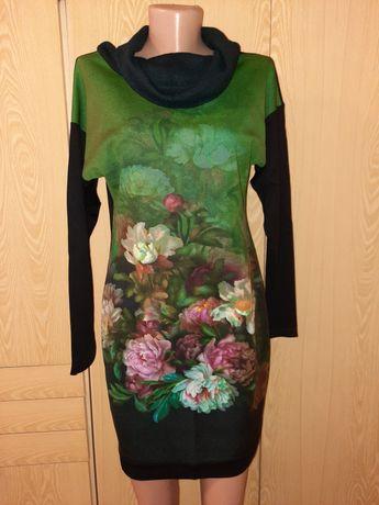 Продам платье 44-46 размера