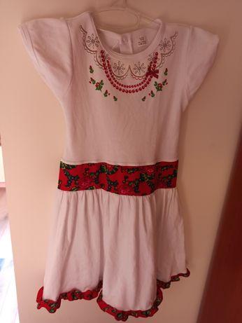 Sukienka góralska folkowa 122