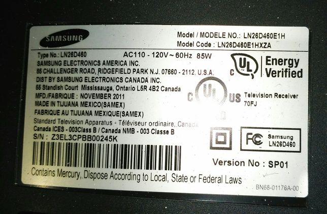 Платы управления на Samsung