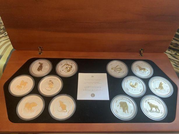 Серебряный набор монет Лунный календарь Австралии 1 серия