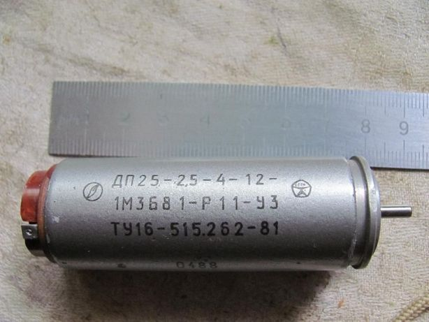 Двигатель , мотор , моторчик ДП25-2,5 . ДПР-12-2 . ДПР-42 . ДПР-52 .