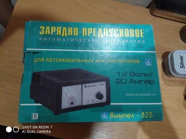 Зарядно-предпусковое автоматическое устройство