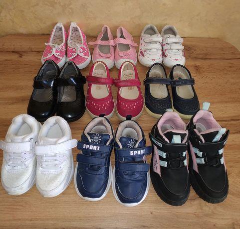 Кроссовки, туфли, макасины, кросівки, мешти шкіряні, балетки, макасіни