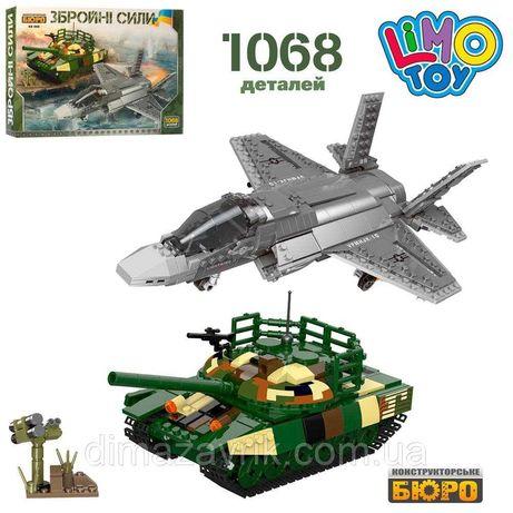 Конструктор Limo Toy KB 008 Танк Оплот 1068 дет аналог лего