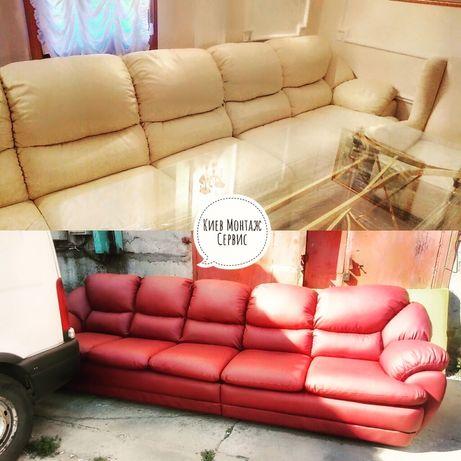 Ремонт диванов. Стулья, кресла, уголок перетяжка. Диван обивка
