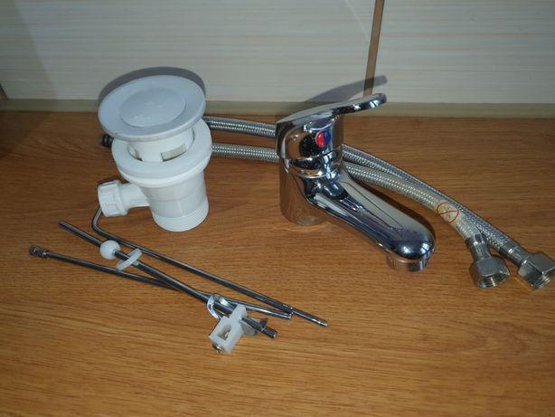 Bateria umywalkowa + korek spustowy + wężyki